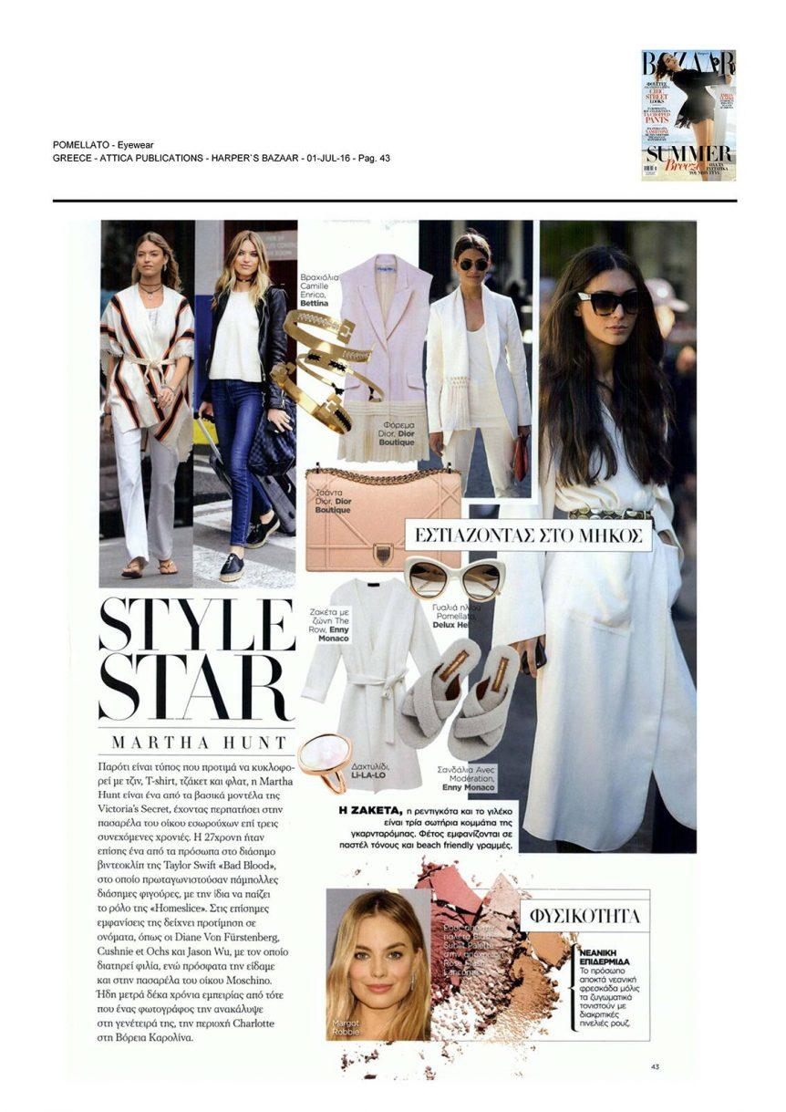 Delux Hellas - Pomellato, Harpers Bazaar Magazine, July 2016