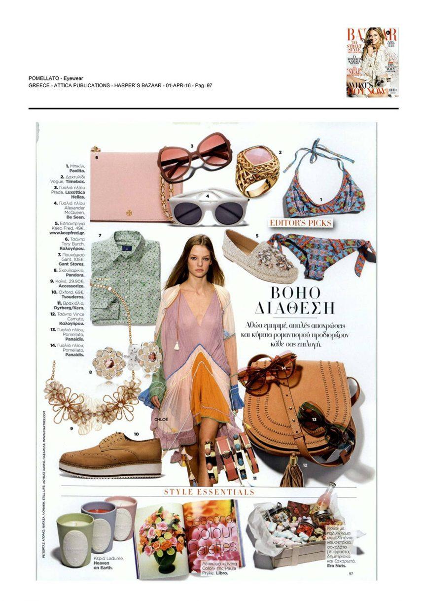 Delux Hellas - Pomellato, Harpers Bazaar, April 2016