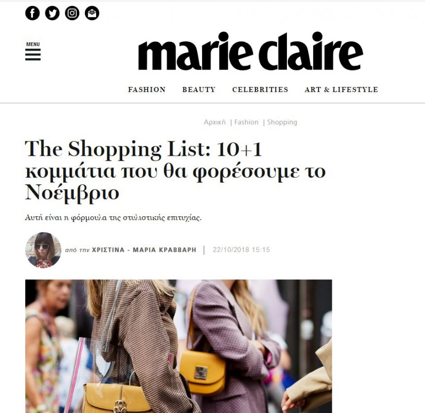 GUCCI_ Screenshot_Marie_Claire_November 2018